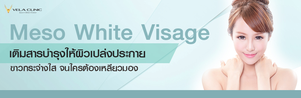 Meso White Visage-1024x335